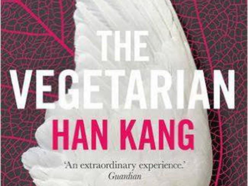 Han Kang